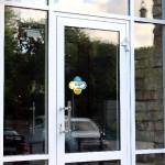 mockup_door